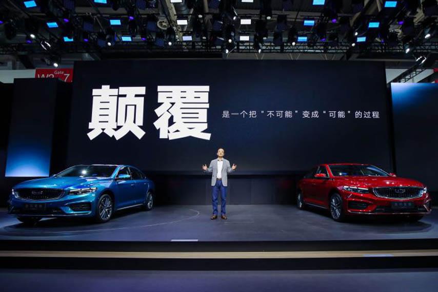 presentaciones-geely-salon-pekin-auto-china-2020