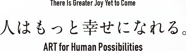 Lema-Yamaha-Tokio-ART_for_Human_Possibilities