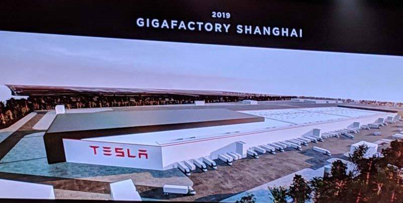 Tesla-Gigafactory-3-Shanghai_presentada-imagen-diseno-evento-tesla-model-y
