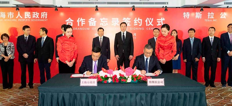 Tesla-Gigafactory3-China01