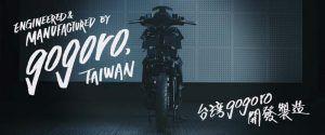 Yamaha-EC-05-scooter-electrica-gogoro-trasera