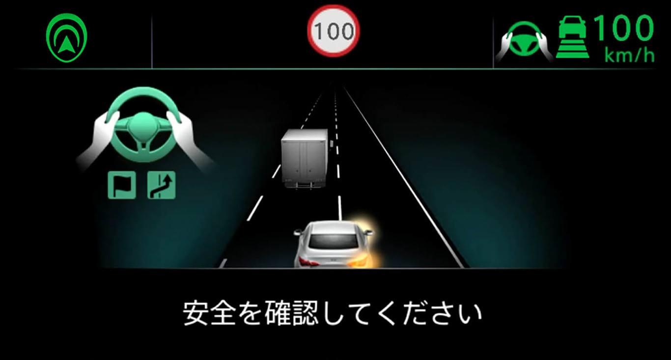 nissan-sistema-ProPILOT2_japon_vista1